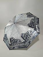Женский зонт полуавтомат Calm Rain с изображениями городов сатин Черно-белый (483-7)