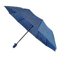 Женский зонт полу-автомат Bellissimo 10 спиц с золотистым узором на куполе Синий (18308-2), фото 1