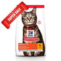 Сухой корм для кошек Hill's Science Plan Feline Adult Chicken 15 кг