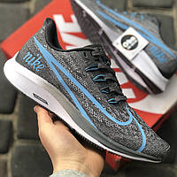 Кросівки Чоловічі Nike ZOOM Сірий З Голубим (40-45)