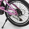 """Детский спортивный велосипед Corso 20"""" металлическая рама 11"""" фиолетовый 21-скоростной от 5лет рост от 115см, фото 7"""