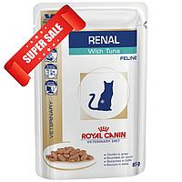 Лечебный влажный корм для котов Royal Canin Renal With Tuna Feline 85 г