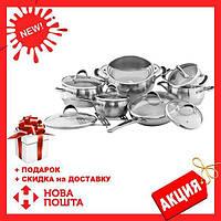 Набор посуды Vinzer Harmony 89037 (14 пр) нержавеющая сталь | кастрюля, сковорода, сотейник, сито слива Винзер
