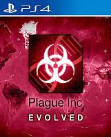 Plague Inc: Evolved (Тижневий прокат запису)