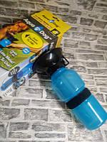 Поилка для собак портативная AQUA DOG 550 мл Синий