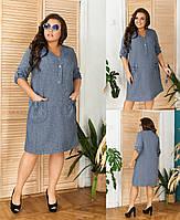 Платье женское лен, фото 1