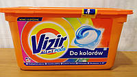 Капсулы для стирки Vizir для цветного белья, 41 шт