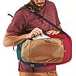 Рюкзак Arpenaz Quechua 20л Трехцветный, фото 4