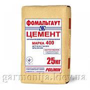 Цемент ПЦ М-400 Полимин, 25 кг