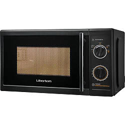 Микроволновка Liberton LMW-2077M  мощность 700 Вт объем 20 л
