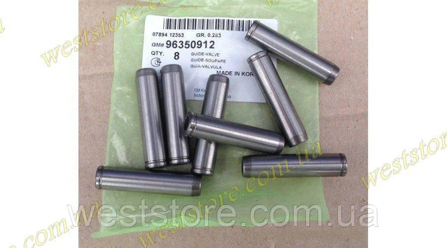 Направляющие втулки клапанов Ланос Lanos 1.5, стандарт GM 96350912