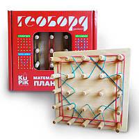 "Іграшка навчальна дерев""яна ""Математичний планшет"" *"
