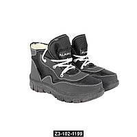 Зимние ботинки - кроссовки подростковые, 36-40 размер, Z3-102-1199