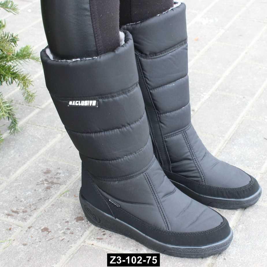 Зимние женские сапоги, 40 размер / 25.5 см, Z3-102-75