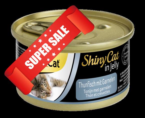 Влажный корм для котов GimCat ShinyCat in Jelly с тунцом и креветками 70 г