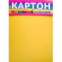 Картон цветной А4 7арк. ш.к.4820080850373
