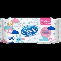 Салфетки влажные Smile baby с рисовым молочком 60 шт