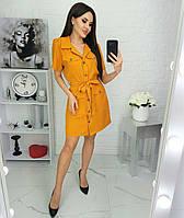 Платье-рубашка с карманами женское БАТАЛЬНОЕ (ПОШТУЧНО)