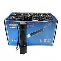 Ліхтарик №2098 1 LED ламп.