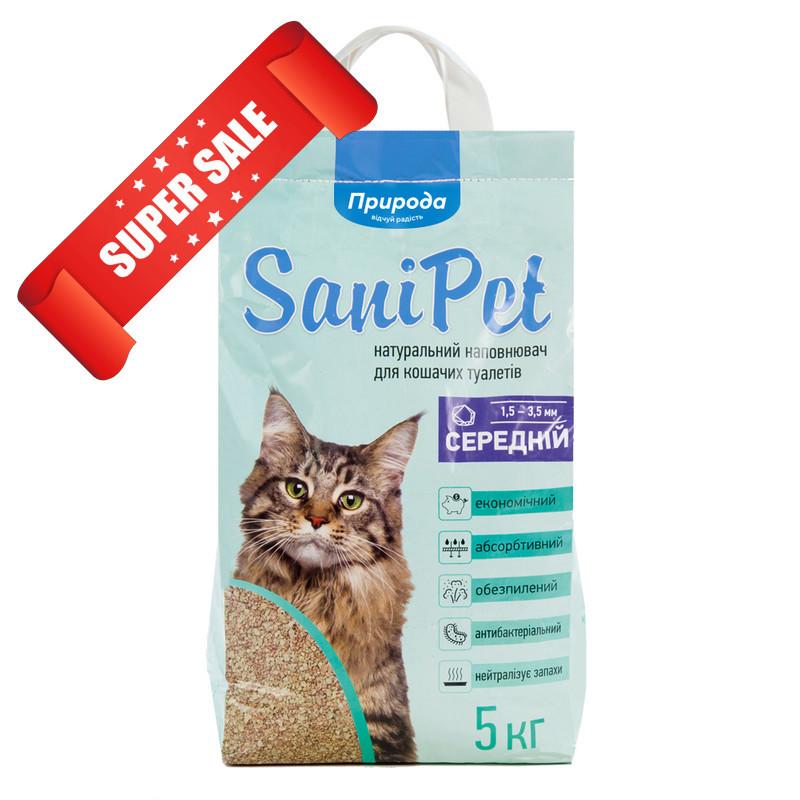 Бентонитовый наполнитель для кошачьего туалета Природа SaniPet Средний 5 кг