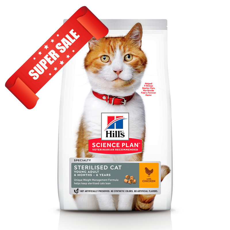 Сухой корм для котов Hill's Science Plan Feline Young Adult Sterilised Cat Chicken 3 кг