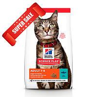 Сухой корм для кошек Hill's Science Plan Feline Adult Tuna 0,3 кг