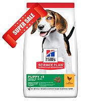 Сухой корм для щенков Hill's Science Plan Canine Puppy Medium Chicken 14 кг