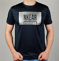 Футболка Nike (1025)