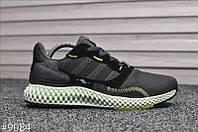 Мужские кроссовки Adidas ZX 4000 4D Carbon Gray Black (реплика, демисезонные, текстиль, рефлектив)