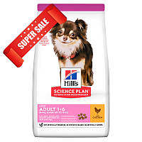 Сухой корм для собак Hill's Science Plan Canine Adult Small & Mini Light Chicken 1,5 кг