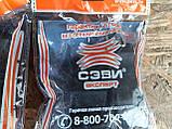 Ремкомплект подвески Ваз 2101, 2102, 2103, 2104, 2105, 2106, 2107 СЭВИ, фото 2