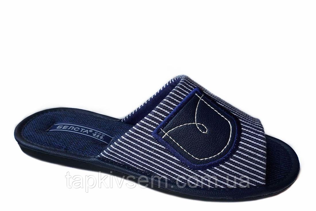 Тапки женские Белста открытые (синие-полосочка)