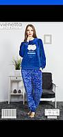 Пижама женская тёплая махровая длинные штаны и кофточка от VIENETTA secret