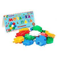 Дитяча гра мозаїка (42)