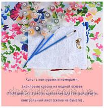 """Картина по номерам Животные """"Розовое настроение"""", 40х40 см, 3*, фото 3"""