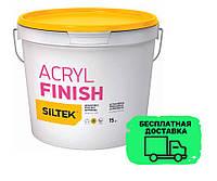 Шпаклевка финишная акриловая для внутренних робот SILTEK ACRYL FINISH , 5 кг