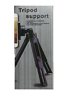 Штатив для телефону тринога Tripod support ш.до.2000990852137
