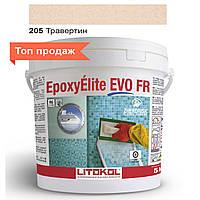 Эпоксидная затирка (фуга) Litokol Epoxyelite EVO c.205 Травертин (бежевая) 10кг