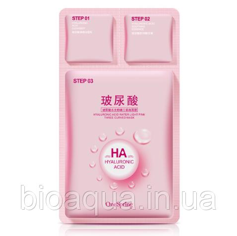 Трехэтапный уход One Spring HA розовая (пенка, маска тканевая и эссенция) с гиалуроновой кислотой 25 g