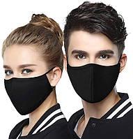 Защитная Маска для Лица Многоразовая с Фильтром Анти PM2.5Fashion Masks, фото 1