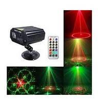 Лазерний проектор світлових ефектів, MINI Party Light EMS083 лазерна гірлянда, світломузика (6738)
