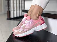 Кроссовки Adidas Falcon, розовые, 37р. по стельке - 26,3см