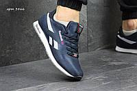 Кроссовки  Reebok темно синие с белым, 44 размер, 28 см