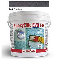 Эпоксидная затирка (фуга) Litokol Epoxyelite EVO c.140 Чёрный графит 5кг