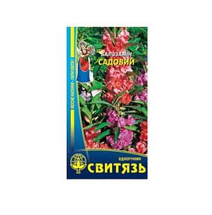 "Семена ""Бальзамiн садовый"", 0,5 г 10 шт. / Уп."