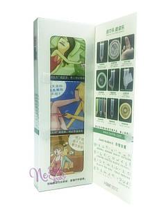 Презервативы продолжающие половой акт Long Lasting 9 шт оригинал 6933506013035