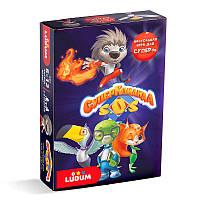 """Гра для суперів настільна """"Суперкоманда"""" LS3046-52 *"""