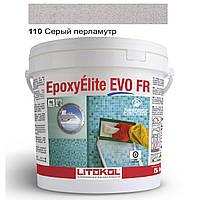 Эпоксидная затирка (фуга) Litokol Epoxyelite EVO c.110 Серый перламутр 10кг