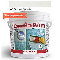Эпоксидная затирка (фуга) Litokol Epoxyelite EVO c.100 Экстра белая 5кг