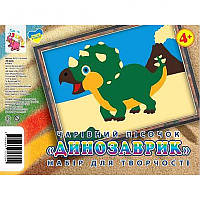 "Картина из песка ""Динозаврик""(у)"